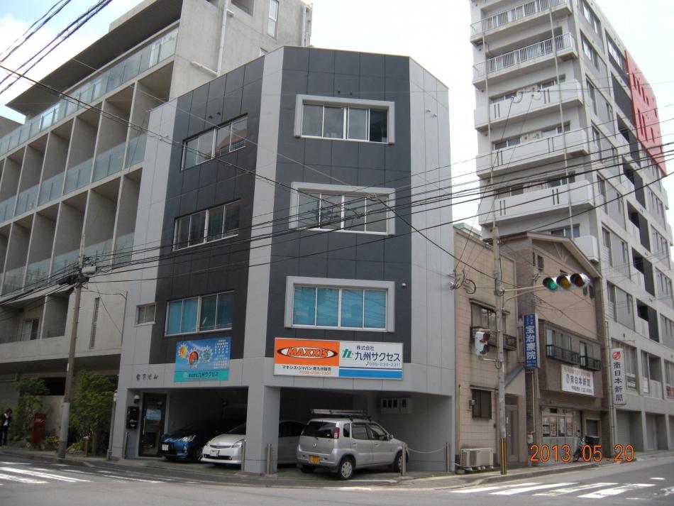 鹿児島県鹿児島市松原町で住宅屋根外壁の塗装するなら東翔(とうしょう)塗装、防水