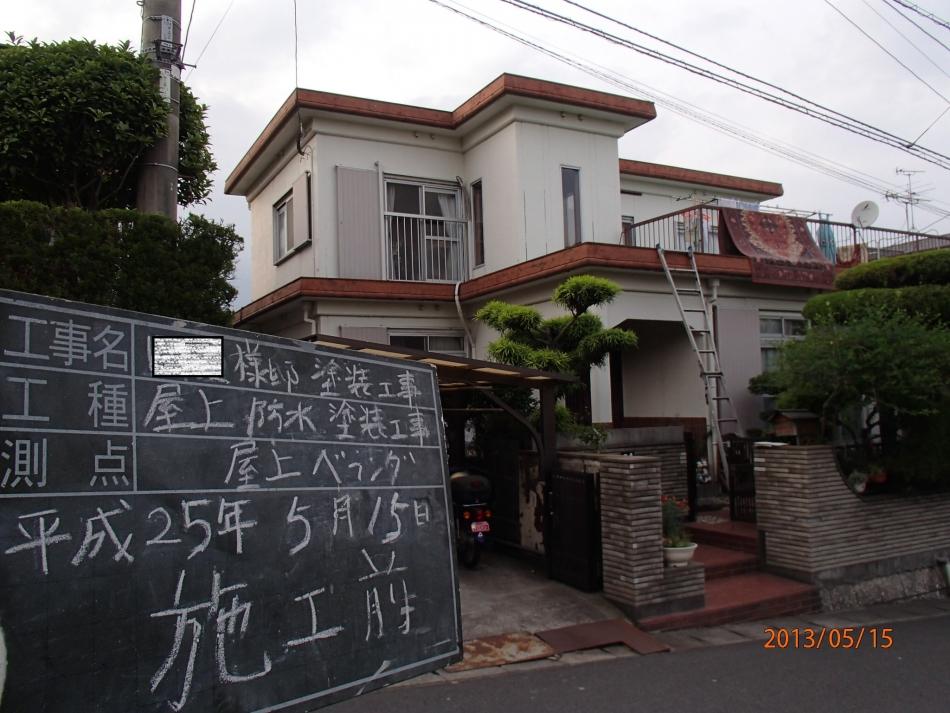 鹿児島県鹿児島市桜ヶ丘で住宅屋根外壁の塗装するなら東翔(とうしょう)塗装、防水