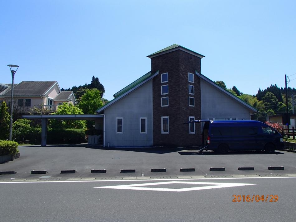 鹿児島県鹿児島市湧水町で駐車場ラインの塗装するなら東翔(とうしょう)塗装、防水