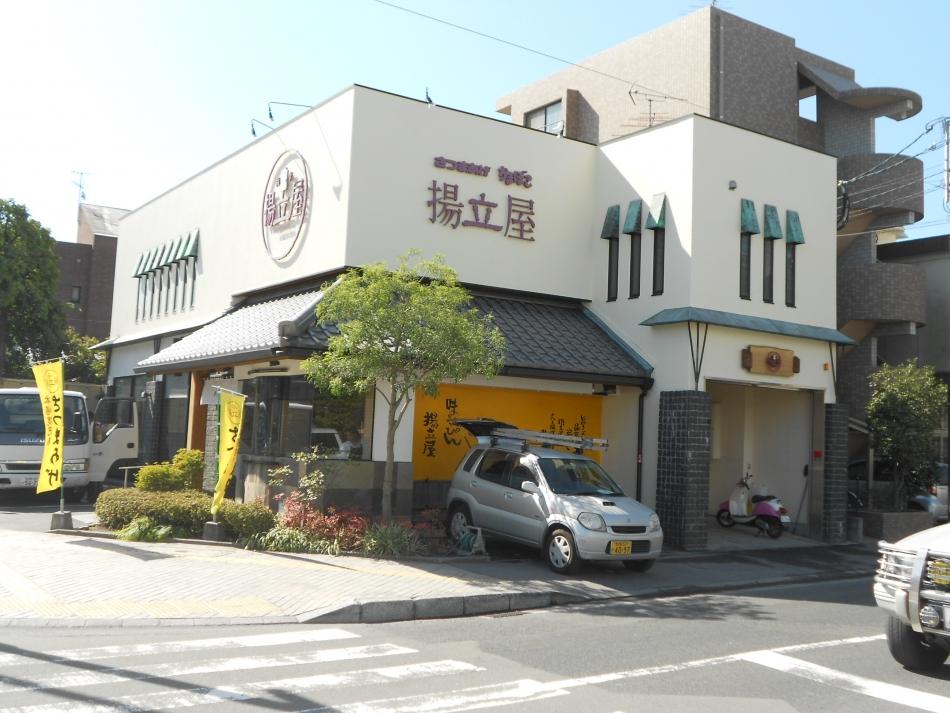 鹿児島で店舗塗装するなら東翔(とうしょう)塗装、防水
